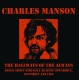 MANSON, CHARLES - The Hallways Of the Always(rot) LP (Neue Ästhetik/New Era Productions)